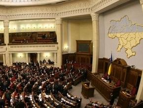 Ъ: Верховная Рада зарегистрировала проект О культуре