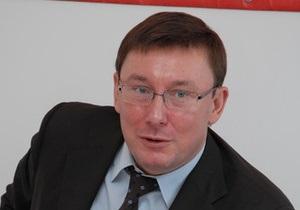 На Корреспондент.net начался чат с Юрием Луценко