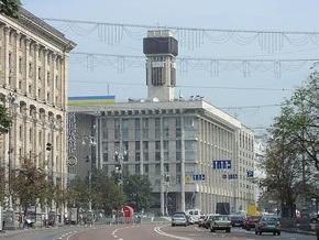 В центре Киева проведена эвакуация граждан из-за сообщения о минировании Дома профсоюзов