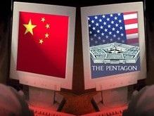 Китай прервал военные контакты с США