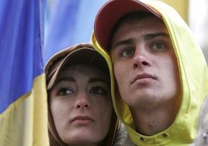 Украинцев стало меньше 46-ти миллионов