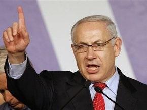 Нетаньяху намерен возобновить переговоры по установлению мира с Палестиной