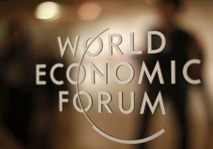 Давос-2013 - Лагард - МВФ - Форум закончился предупреждением касательно восстановления экономики