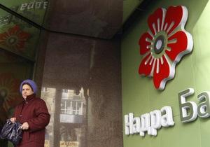 Банк Надра назвал спорным размер задолженности перед ГИУ