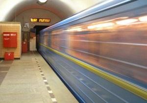 В Киеве 6 мая временно закроют две станции метро
