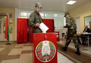 ЦИК: Выборы в Беларуси состоялись