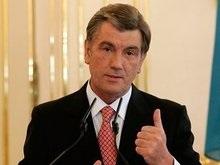 Ющенко призвал принять бюджет до 2008 года