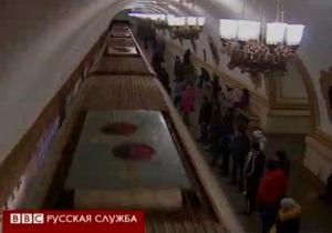 Московское метро глазами британца