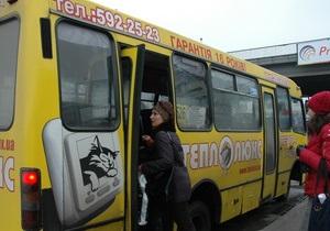 Проезд в киевских маршрутках может подорожать после выборов