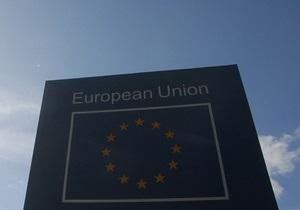 В Кабмине появился департамент по вопросам ассоциации и интеграции в Евросоюз