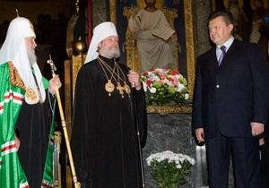 Янукович поблагодарил патриарха Кирилла за премию