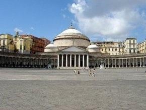 В Неаполе из госфондов пытались похитить $550 млн