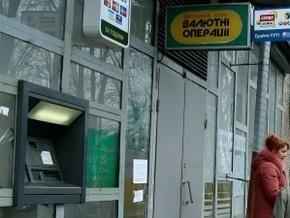 В Днепропетровске ограбили Ощадбанк за 30 секунд