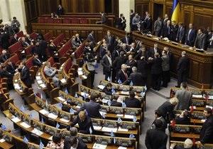 Верховна Рада - ЗН: За период второй сессии Рада провалила почти две трети предложенных Кабмином законопроектов