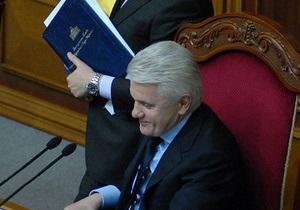Внеочередная сессия ВР: в озвученной регионалами повестке дня вопроса об отставке Литвина нет