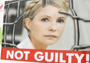 Тимошенко удостоена Международной премии Бонифация VIII - Аваков