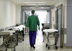 В Киеве открылась амбулатория семейной медицины
