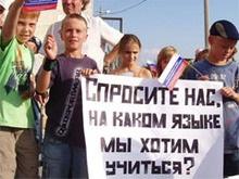 Парламент Крыма просит Тимошенко защитить русский язык