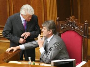 Литвин официально пригласил Ющенко на открытие сессии ВР