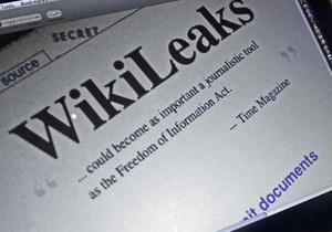 WikiLeaks опубликовал 10 документов, касающихся Украины