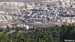 В Израиле подростки подозреваются в нападении на арабов