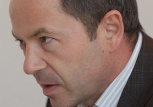 Тигипко ответил Тимошенко: Поддержки не будет