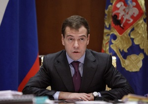 Медведев призвал декриминализировать нефтяную отрасль: Эта  полусвященная корова  должна быть под контролем