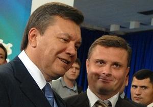 Источник: Янукович отдыхает в Крыму вместе с Левочкиным
