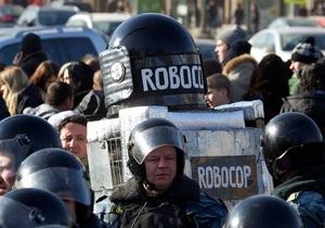 В Москве проходит акция Свободу политзаключенным!