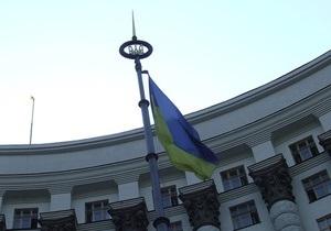Правительства Украины и России подписали семь экономических соглашений (обновлено)