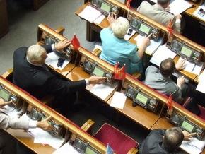 Рада обязала иностранцев предоставлять биометрические данные для въезда в Украину