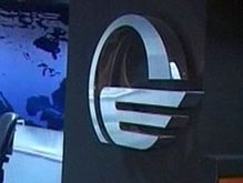 Грузинская телекомпания Имеди возобновила вещание