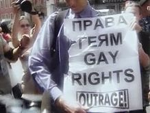 Московские геи судятся с мэрией