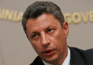 Бойко назвал главную причину подорожания нефтепродуктов в Украине