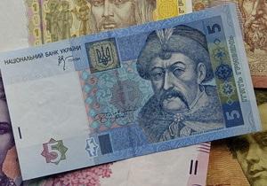 Стоимость газа - S&P оценило возможность повышения Украиной цены на газ