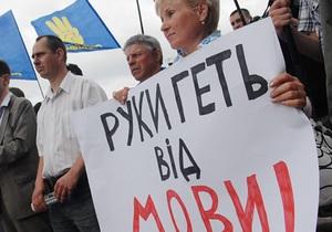 В Харькове суд запретил проведение бессрочной акции противников языкового закона