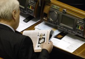 Репортеры без границ: Законопроект о клевете - это опасный шаг