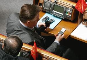 Коммунисты готовы вести переговоры с ПР и БЛ о создании коалиций в местных советах
