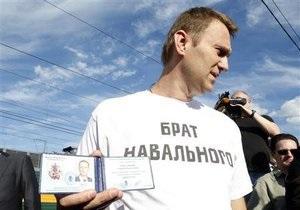Песков: для помилования Навального надо, чтобы тот признал свою вину