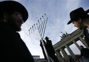 Евреи всего мира отмечают Хануку