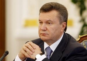 Янукович подписал закон о секвестре госбюджета