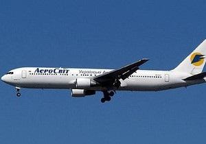 СМИ: Спустя трое суток пассажиры рейса Киев - Нью-Йорк вылетели в США