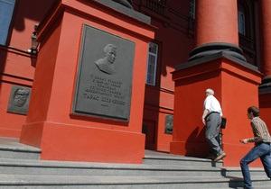 Табачник заявил, что университет Шевченко вошел в престижный международный рейтинг вузов