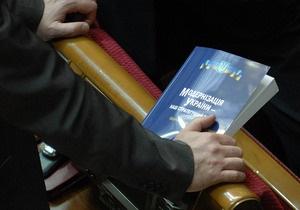 Ъ: Иностранцам могут запретить спонсировать украинские общественные организации
