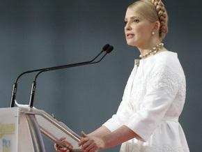 Тимошенко: Украинский предприниматель должен чувствовать себя хозяином страны