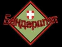 На Волыни пройдет музыкальный фестиваль, популяризирующий героев УПА