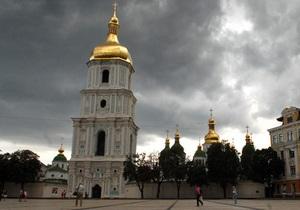 Украинцы празднуют тысячелетие Софии Киевской. Янукович считает ее воплощением духа христианского единства