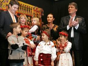 Ющенко пожелал всем много детей