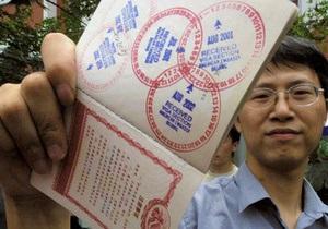 Обама упрощает въезд в США для китайцев и бразильцев