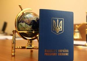 Испания обещает выдавать украинцам визы в течение двух-трех дней